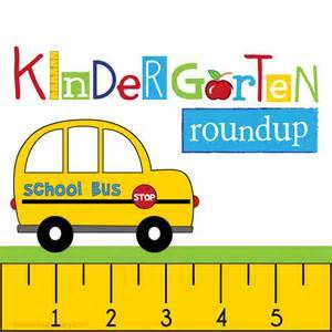 Kindergarten Round-Up/Open House This Week