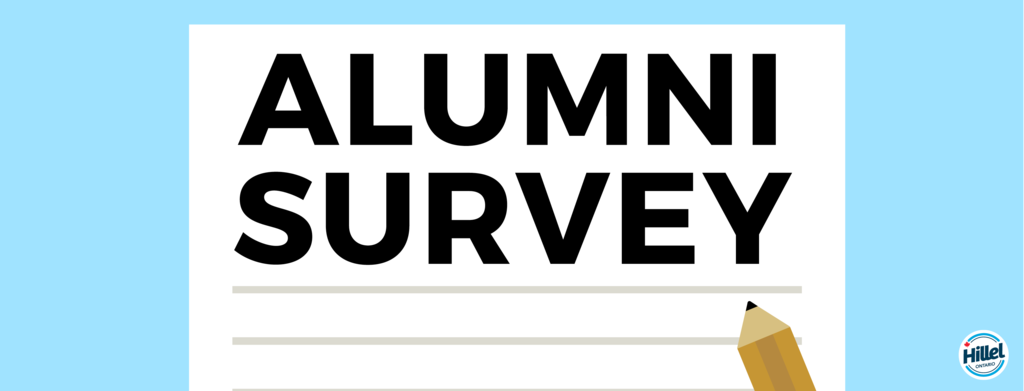 Complete our Alumni Survey!